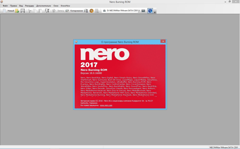 Скриншот к Nero 2017