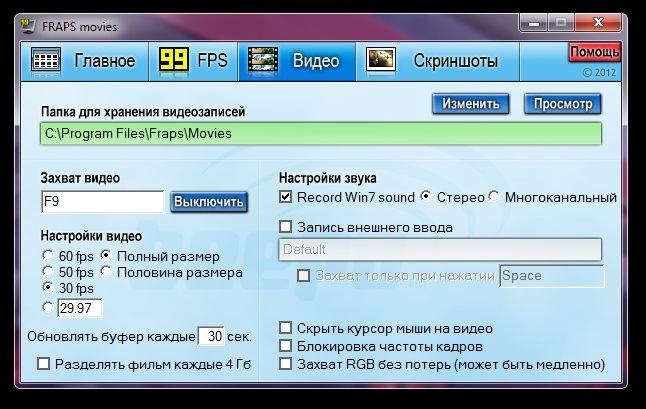 Скачать программу русификатор fraps скачать бесплатно программу архива