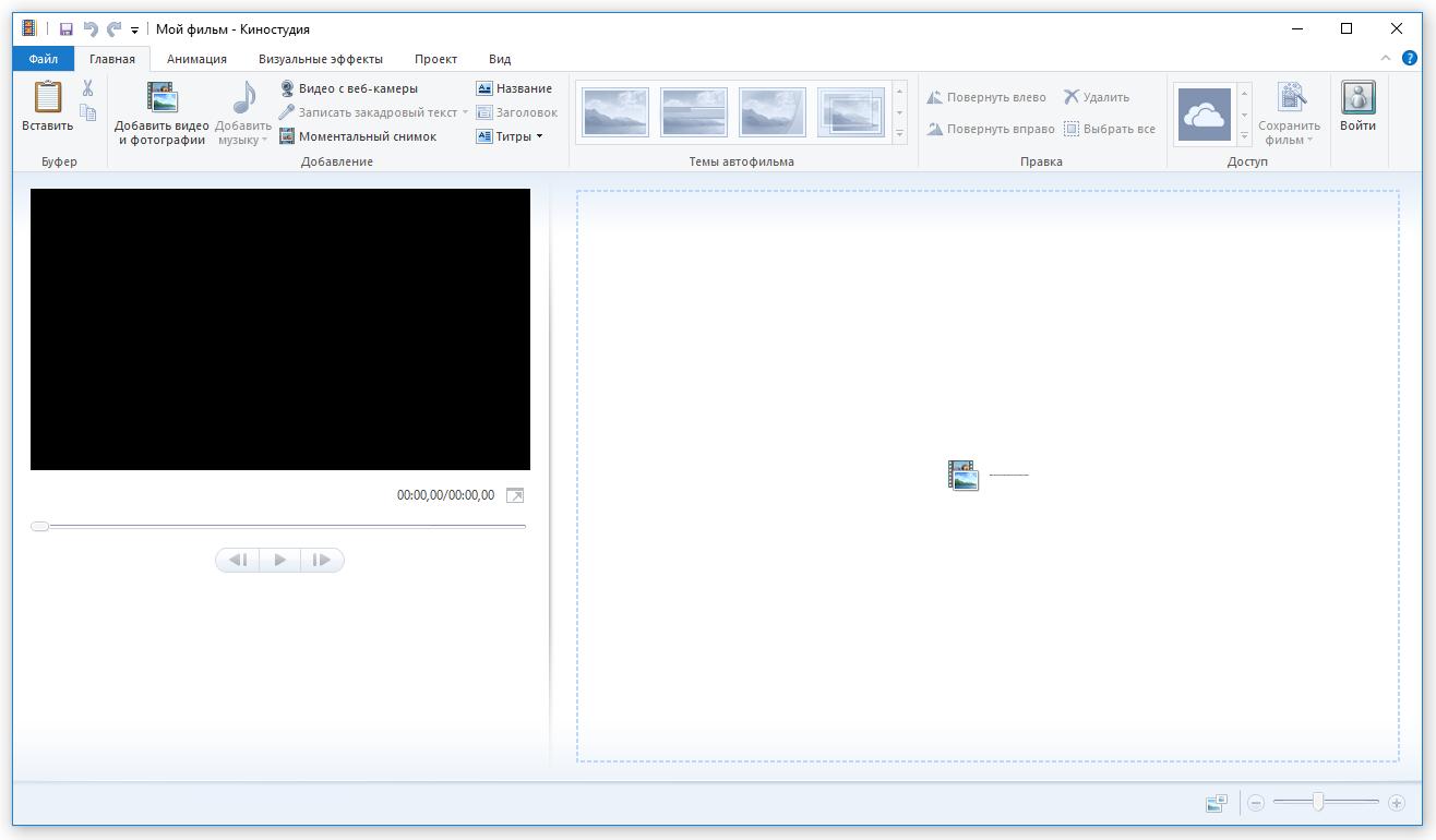 Киностудия Windows Live 2012  SoftSlotcom