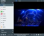 Скриншот к ComboPlayer