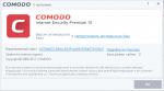 Скриншот к Comodo Internet Security Free