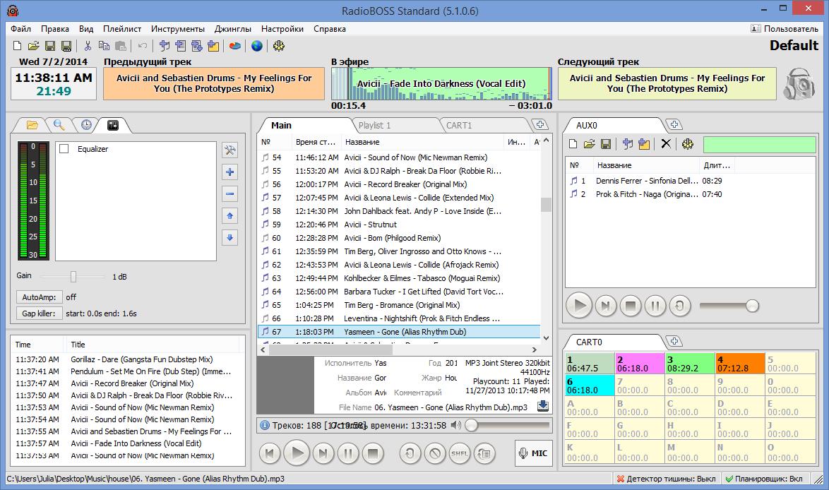 Скриншот к РадиоБосс