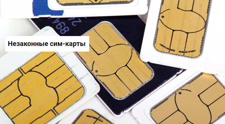 Анонимности в Российском интернете не будет
