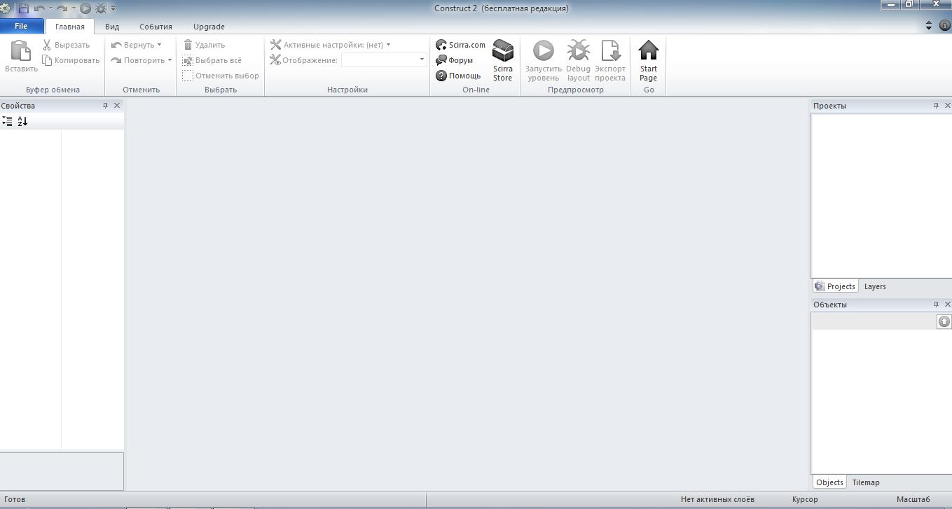 Скриншот к Construct 2