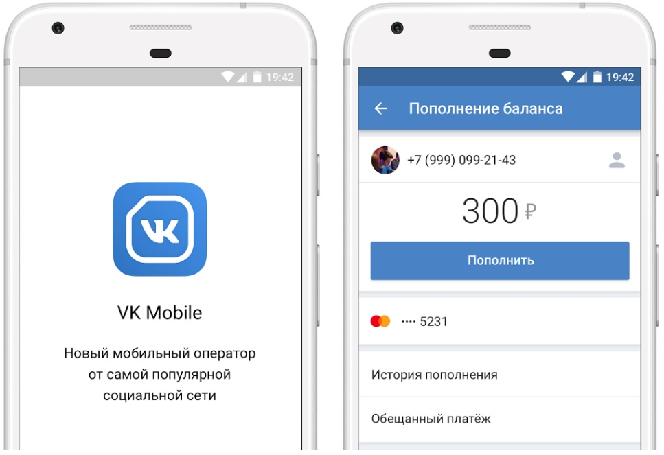 Тестирование мобильного оператора от ВК