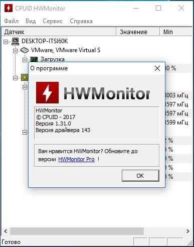 Hwmonitor x64 free download | CPUID HWMonitor  2019-05-20