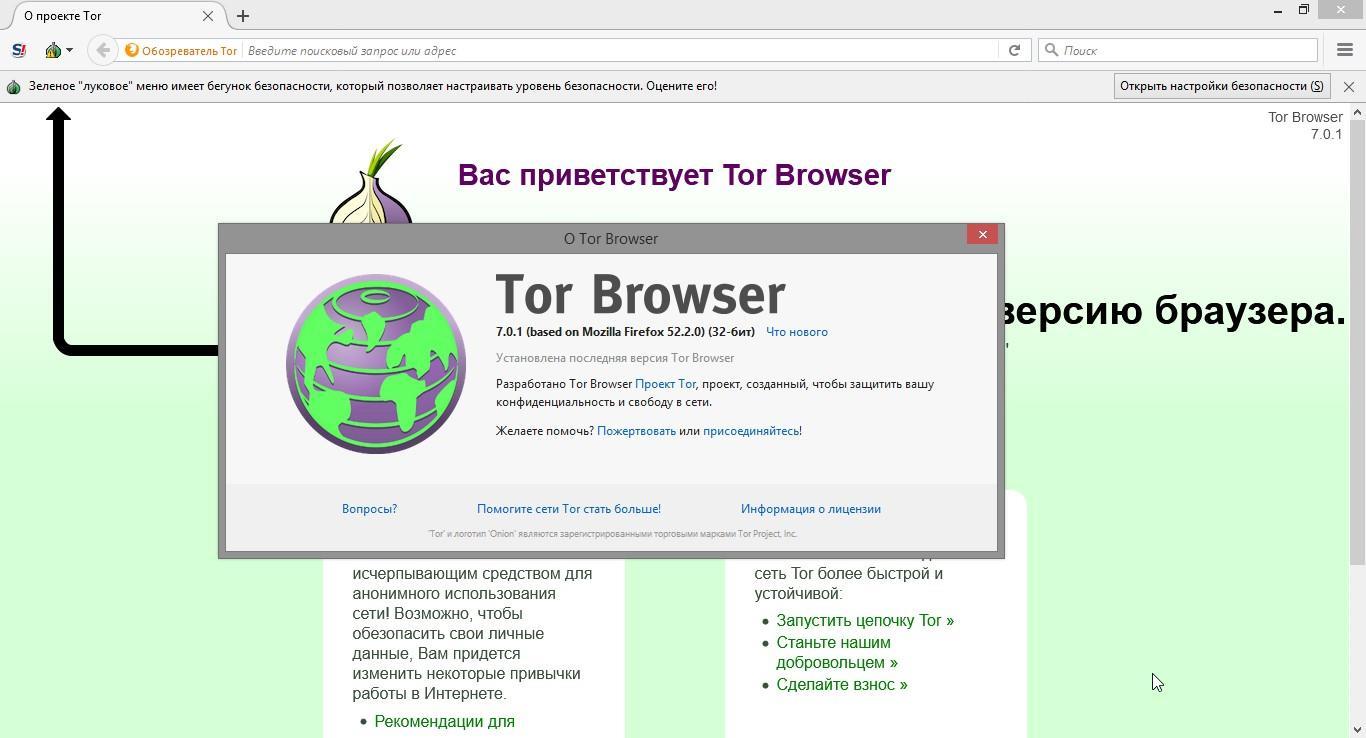 Тор браузер на айпад скачать тор браузер анонимный гирда