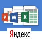 В браузере Яндекс появился редактор документов