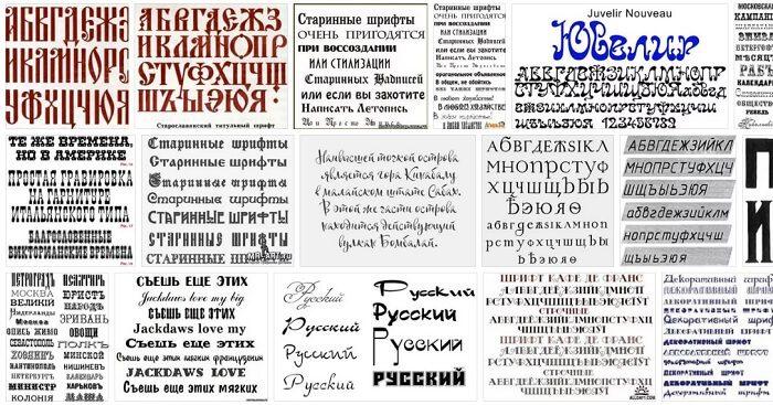 Единый шрифт для госсайтов