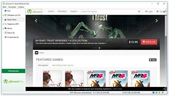 Открылся магазин с играми от uTorrent