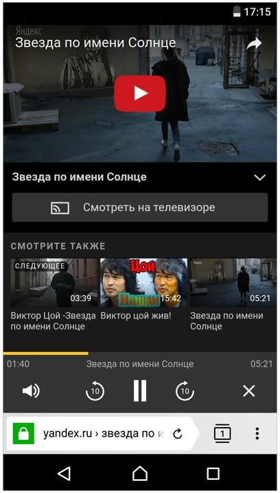 Как вывести видео со смартфона на телевизор
