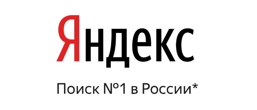 Яндекс анонсировал новый поиск