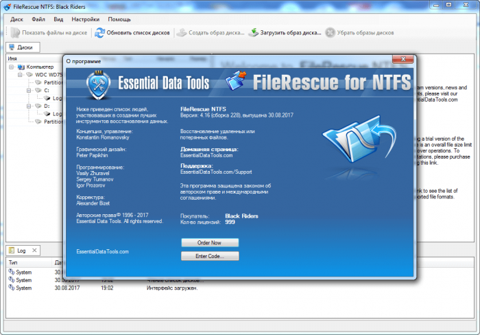 Скачать FileRescue for NTFS