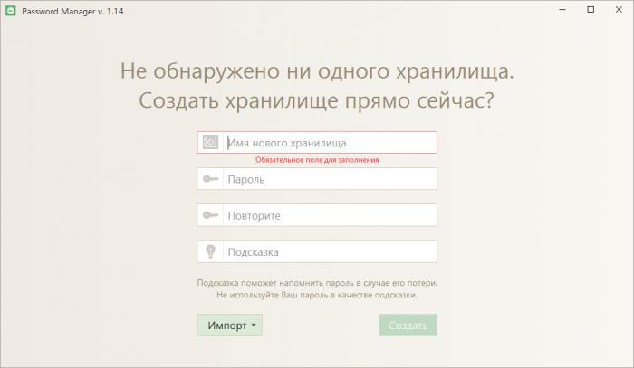Icecream Password Manager на русском языке