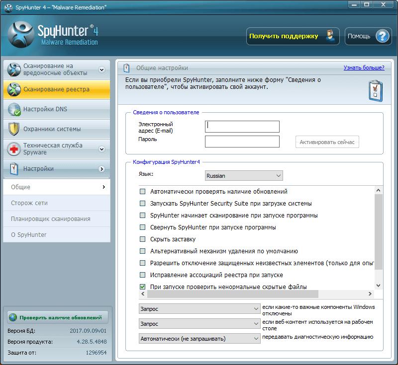 Скачать драйвера для ноутбука asus с официального сайта бесплатно