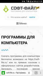 Вкладки в Яндекс Браузере для Андроид