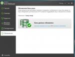 Auslogics Anti-Malware скачать