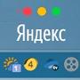 Бета-тест Яндекс.Браузера 17.10.1