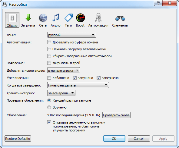 Скачать MediaHuman YouTube to MP3 Converter