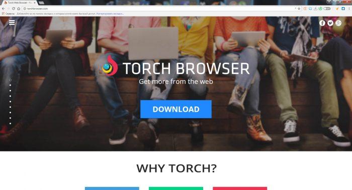 Скачать Torch Browser на русском языке