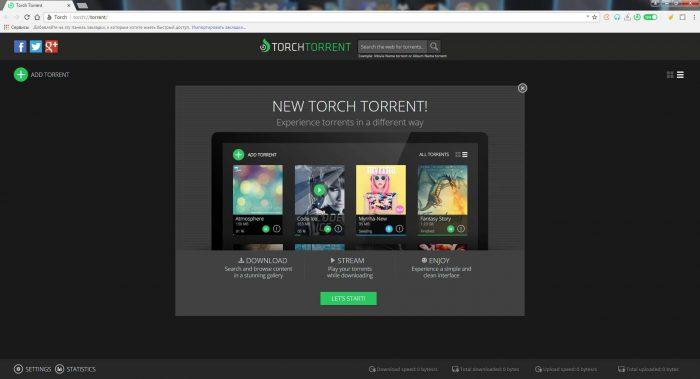 Поддержка торрентов в Torch Browser