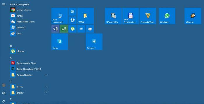 Апгрейд Windows 10 Fall Creators: ищем потеряшек
