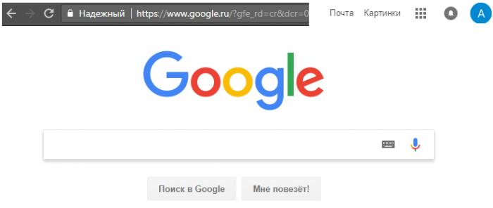 Google убрал полезную возможность