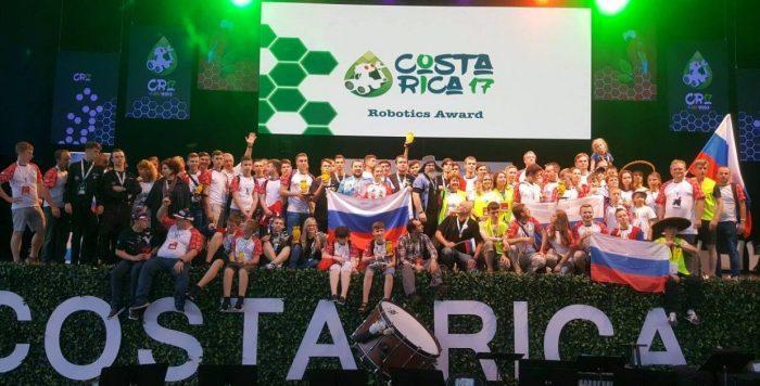 Первое место у России на всемирной олимпиаде роботов