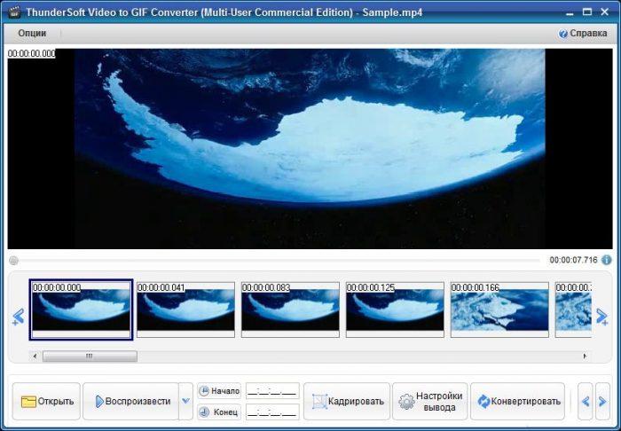 Скачать ThunderSoft Video to GIF Converter