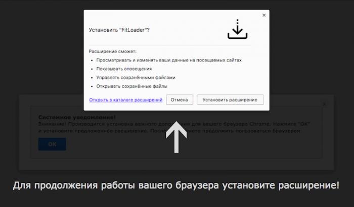 Все ли расширения в браузере полезны