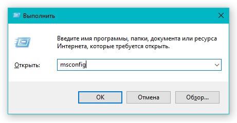 Как отключить автозапуск программ Windows