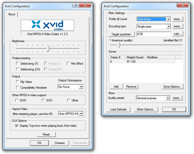 Скачать Xvid Video Codec