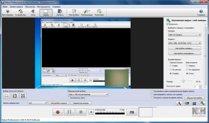 Скачать Debut Video Capture Software на русском