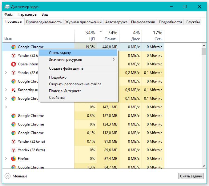 Как закрыть зависшую программу Windows