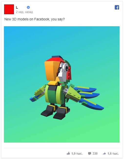 Facebook стал поддерживать 3D-объекты