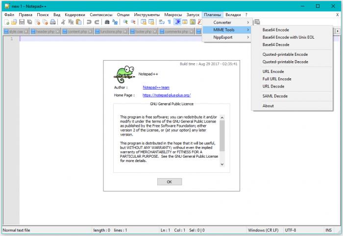 Скачать Notepad бесплатно русскую версию c официального сайта
