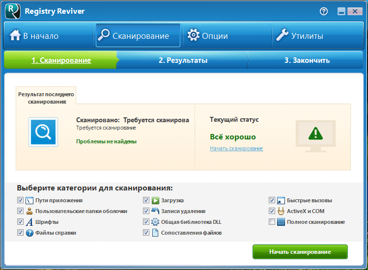 Сканирование в ReviverSoft Registry Reviver
