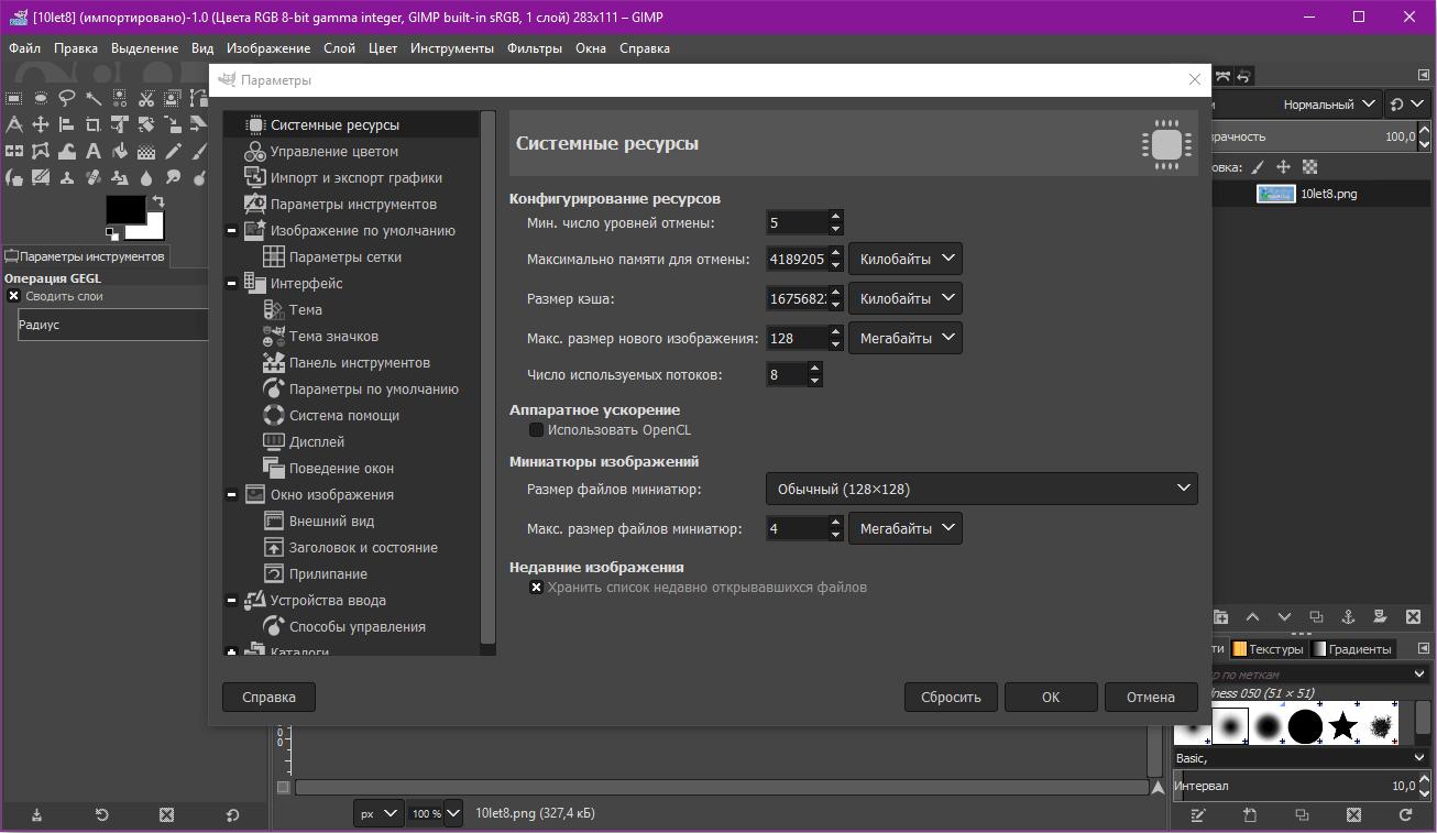 adobe gamma для windows 7 скачать бесплатно