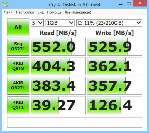 Скачать CrystalDiskMark