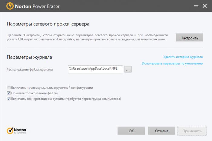 Скачать Norton Power Eraser бесплатно на русском с официального сайта