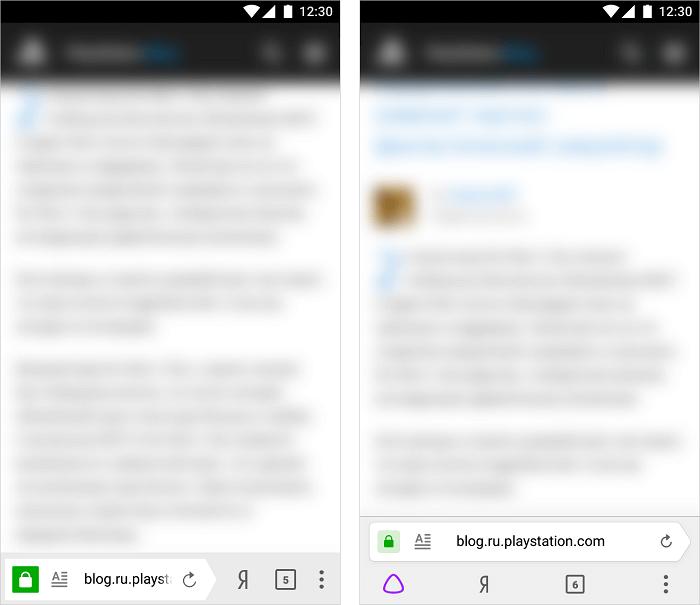 Новый интерфейс в мобильном Яндексе