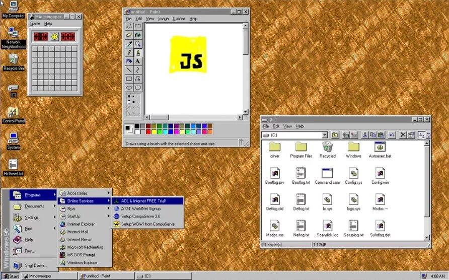 ОС Windows 95 обычная утилита