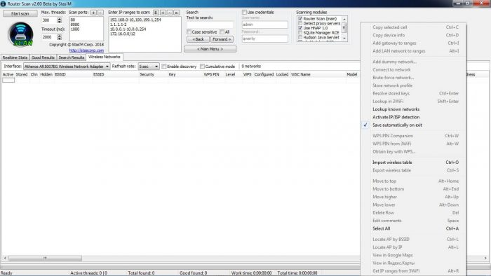 Скачать Router Scan бесплатно