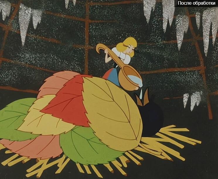 Смотреть советские мультфильмы в высоком качестве