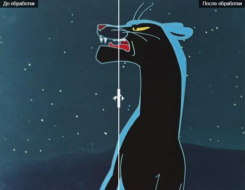 Советские мультфильмы в высоком качестве HD