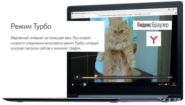 Установить Яндекс браузер на компьютер бесплатно последнюю версию