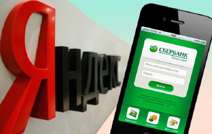 Яндекс сделал аналог Amazon, Mail - AliExpress