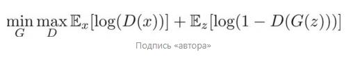 Формула незаконченной картины
