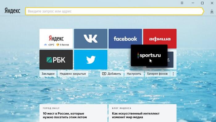 Обновление позволяет собирать сайты в папку
