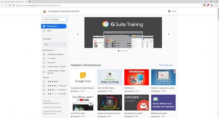 Скачать Brave браузер на русском на компьютер